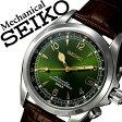 【5年保証対象】セイコー腕時計[SEIKO時計 SEIKO 腕時計 セイコー 時計 ]メカニカル アルピニスト[MECHANICAL Alpinist]/メンズ時計/SARB017[送料無料][プレゼント/祝い]