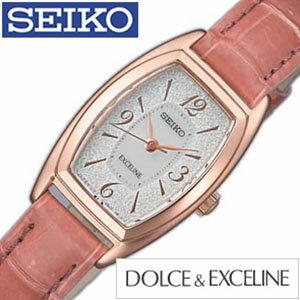 セイコー腕時計[SEIKO時計SEIKO腕時計セイコー時計]ドルチェ&エクセリーヌ[DOLCE&EXCELINE]/レディース時計/SWCQ044[ソーラー正規品][送料無料][lpw][プレゼント/ギフト/お祝い/卒業祝い]
