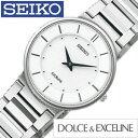 【延長保証対象】セイコー ドルチェエクセリーヌ 腕時計 SEIKO DOLCEEXCELINE 時計 ドルチェエクセリーヌ ドルチェ エクセリーヌ レディース時計 SWDL147 送料無料 プレゼント ギフト お祝い