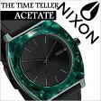 ニクソン 時計 [ NIXON 時計 ] ニクソン 腕時計 [ NIXON ] ニクソン時計 [ NIXON時計 ] タイムテラー アセテート[TIME TELLER ACETATE]エメラルドアセテート/メンズ/レディース/A328-1054 [人気/スポーツウォッチ/スポーツ/ブランド/サーフィン/防水][送料無料]