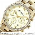 マークバイマークジェイコブス 腕時計[MARC BY MARC JACOBS]( MARC BY MARC JACOBS 腕時計 マーク バイ マークジェイコブス 時計 )ヘンリー クロノグラフ(Henry )/レディース時計MBM3105[送料無料][プレゼント/ギフト/祝い]