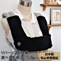 日本製 エルゴオムニブリーズ エルゴオムニ360 エルゴアダプト ヘッドカバー エルゴベビー対応 ネックサポートカバー よだれカバー よだれパッド 肩ベルトカバー サッキングパッド 抱っこひも用カバー リバーシブル ふわとろよだれパッドセット 両面選べる生地 No2