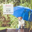 【毎月1日・15日・25日はP-starの日】 パウテクト 雨の日用 レインブーツタイプ (S・M・Lサイズ)熱い道路もこれで安心/犬 靴下 靴 足 オールシーズン ブーツ おしゃれ ペット ケガ 治療 雨靴 レインシューズ 雪 床保護 保護シューズ 肉球 散歩 傷舐め 室内 屋外
