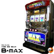 B-MAX(ビーマックス)