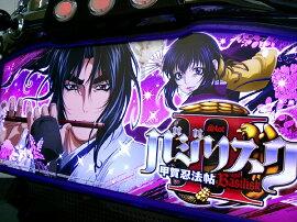 バジリスク〜甲賀忍法帖〜2