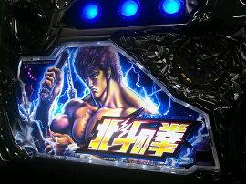 北斗の拳〜強敵