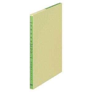 ルーズリーフ用の別漉紙。記帳の際に目が疲れず、インキのにじまないペン滑りの快適なリーフで...