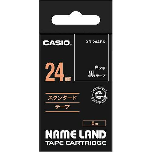 カシオ NAME LAND スタンダードテープ 24mm×8m 黒/白文字 XR-24ABK 1個