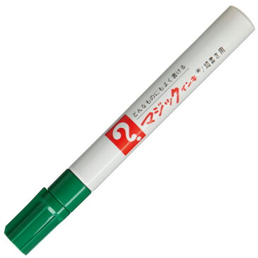 寺西化学 油性マーカー マジックインキ No.500(細書き用) 緑 M500−T4 1本