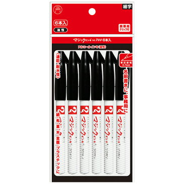寺西化学 油性マーカー マジックインキ No.700 極細 0.7mm 黒 M700−T1−6P 1パック(6本)