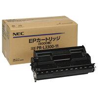 PR−L3300用EPカートリッジ(約6000枚(A4・5%)印刷可能)