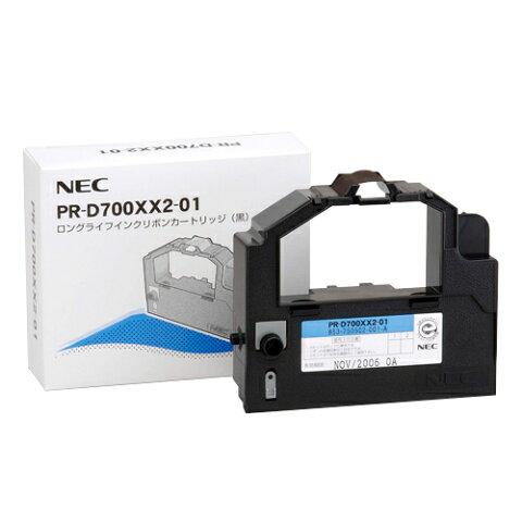 NEC ロングライフインクリボンカートリッジ 黒 PR−D700XX2−01 1本