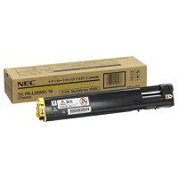 NECPR−L2900C用トナーカートリッジ6.5K(イエロー)(約6500枚(A4・5%)印刷可能)