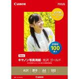 キヤノン 写真用紙・光沢 ゴールド 印画紙タイプ GL−101A4100 A4 2310B014 1冊(100枚) 【送料無料】
