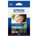 エプソン 写真用紙<光沢> L判 KL100PSKR 1箱(...