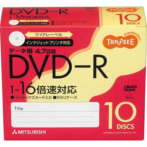TANOSEE 三菱ケミカルメディア データ用DVD−R 4.7GB 1−16倍速 ホワイトワイドプリンタブル 5mmスリムケース DHR47JP10T 1パック(10枚)