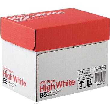 PPC PAPER High White B5 1箱(2500枚:500枚×5冊)