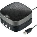 サンワサプライ WEB会議小型スピーカーフォン MM−MC28 1個 【送料無料】
