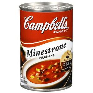 キャンベル ミネストローネ 305g 1缶