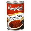キャンベル オニオンスープ 305g 1缶