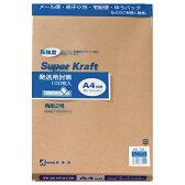 ピース 発送用封筒スーパークラフト テープ付 角2 100g/m2 731−00 1パック(100枚)