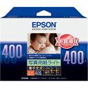 エプソン写真用紙ライト<薄手光沢>L判KL400SLU1冊(400枚)