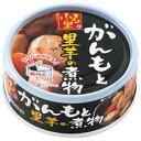 ぱーそなるたのめーるで買える「ホテイフーズ ふる里 がんもと里芋の煮物 70g 1缶」の画像です。価格は122円になります。