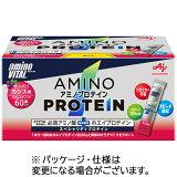 味の素 アミノバイタル アミノプロテイン カシス味 1パック(60本) 【送料無料】