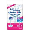 大王製紙 エリエール シャワートイレのためにつくった吸水力2倍のトイレットペーパー フラワープリント香水付 ダブル 25m 1パック(12ロール)
