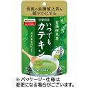 三井銘茶 有機粉末茶 いつでもカテキン 40g 1袋