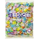 川口製菓 ミニのど飴 1kg 1袋