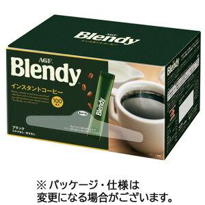 味の素AGF ブレンディ スティックコーヒー 2g 1箱(100本)
