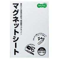 TANOSEEマグネットカラーシートワイド300×200×0.8mm白1枚