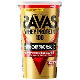 明治 ザバス ホエイプロテイン 100 ココア味 294g(約14食分) 1パック
