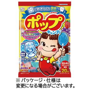 不二家 ポップキャンディ袋 1袋(21本)