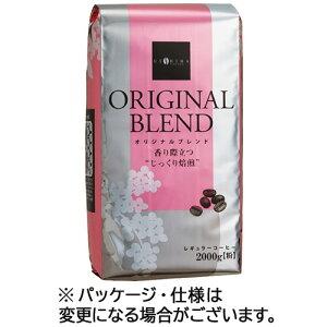 ウエシマコーヒー オリジナル ブレンド レギュラー
