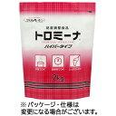 【アイリスオーヤマ】トイレ用サポート手すり TRT-64A(送料無料)