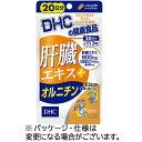【お取寄せ品】 DHC 肝臓エキス+オルニチン 20日分 1個(60粒)