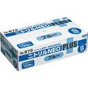 エブノ ニトリルNEOプラス パウダーイン ブルー S NO?573 1箱(100枚)