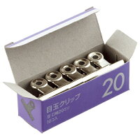 TANOSEE目玉クリップ豆口幅20mm1箱(10個)