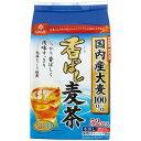国内産大麦100%使用。低温でじっくり焼き上げ、苦みが少なくまろやかな味わい。 はくばく 香...