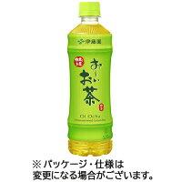 伊藤園おーいお茶緑茶525mlペットボトル1セット(48本:24本×2ケース)