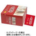 ハラダ製茶 徳用烏龍茶ティーバッグ 1セット(600バッグ:50バッグ×12箱) 【送料無料】