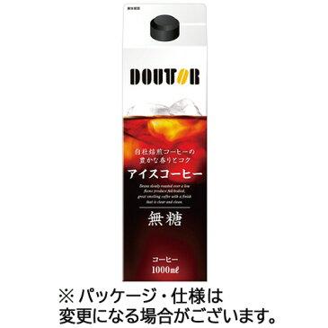 ドトールコーヒー リキッドアイスコーヒー 無糖 1L 紙パック(口栓付) 1ケース(6本) 【送料無料】