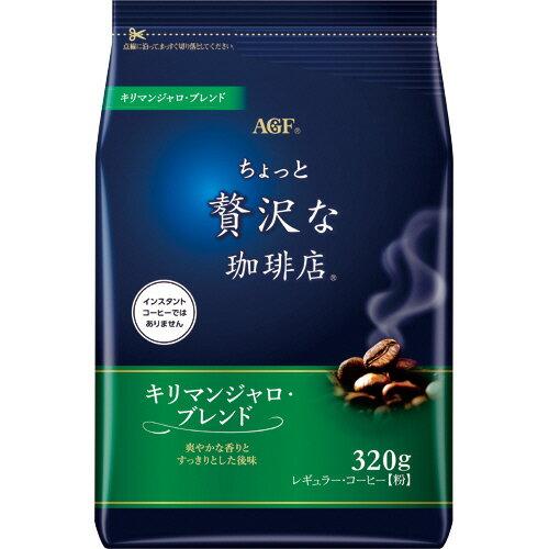 コーヒー, コーヒー豆 AGF 320g 14