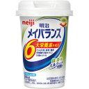 【お取寄せ品】 明治 メイバランスMiniカップ 抹茶味 125ml 1セット(24本) 【送料無料】