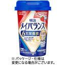 【お取寄せ品】 明治 メイバランスMiniカップ いちごヨーグルト味 125ml 1セット(24本) 【送料無料】