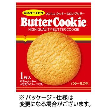 イトウ製菓 1枚バタークッキー 1セット(25枚)