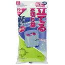 レック 立てる水切り袋 K00067 1セット(500枚:50枚×10パック)