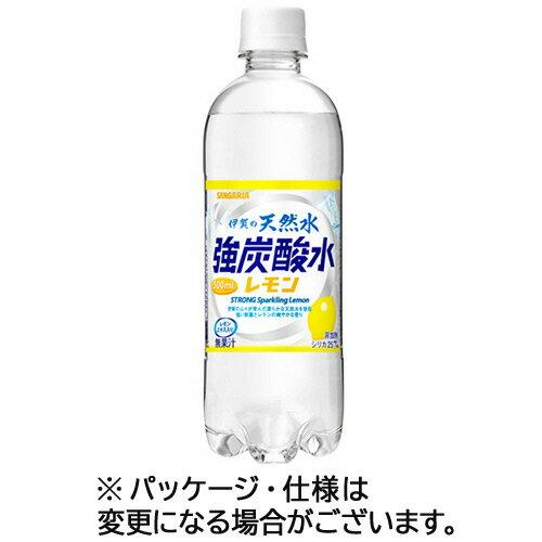 お取寄せ品 サンガリア伊賀の天然水強炭酸水レモン500mlペットボトル1セット(72本:24本×3ケース)